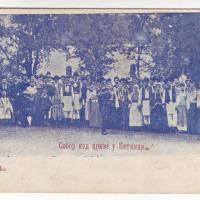 4-1900.jpg