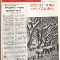 J br 60 str 1.jpg