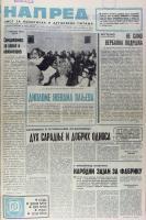 Napred_1976_03_b1416_Page_01.jpg