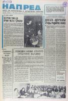 Napred_1974_03_b1311_Page_01.jpg