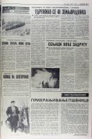 Napred_1976_03_b1417_Page_05.jpg