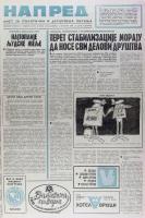 Napred_1980_02_b1619_Page_01.jpg