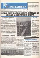 J br 155 str 1.jpg