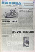 Napred_1974_03_b1313_Page_01.jpg