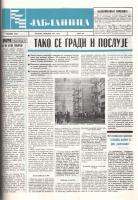 J br 152 str 1.jpg