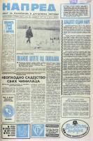 Napred_1981_03_b1679_Page_01.jpg