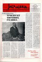 J br 72 str 1.jpg