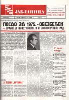 J br 154 str 1.jpg