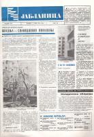 J br 159 str 1.jpg