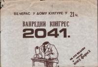 75-001.jpg