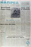 Napred_1978_03_b1523_Page_01.jpg