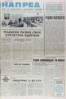 Napred_1978_01_b1515_Page_01.jpg