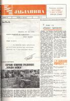 J br 173 str 1.jpg