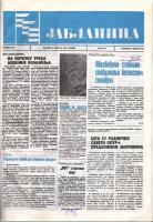 Jbr 219 str 1.jpg