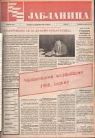 J br 271 str 1.jpg