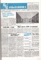 J br 176 str 1.jpg
