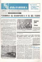 J br 156 str 1.jpg
